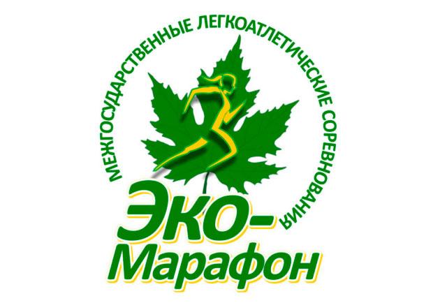 В Гомеле пройдет экологический марафон-2019»